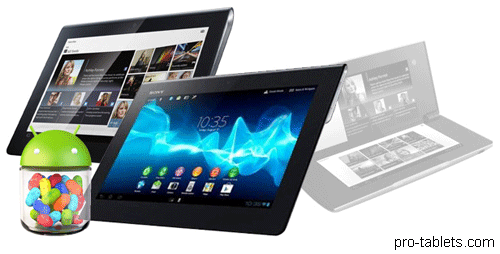 Планшет Tablet S и Xperia Tablet S