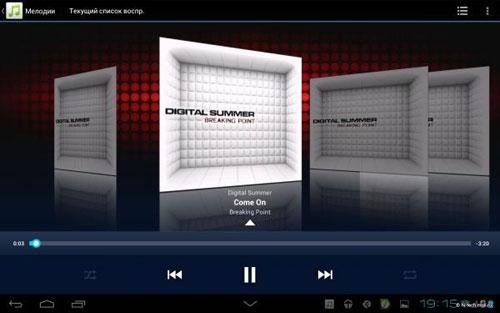 Аудіо Huawei MediPad 10 FHD